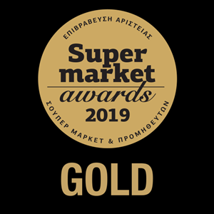 Supermarket-Awards-2019-Stickers_GOLD-(1).PNG